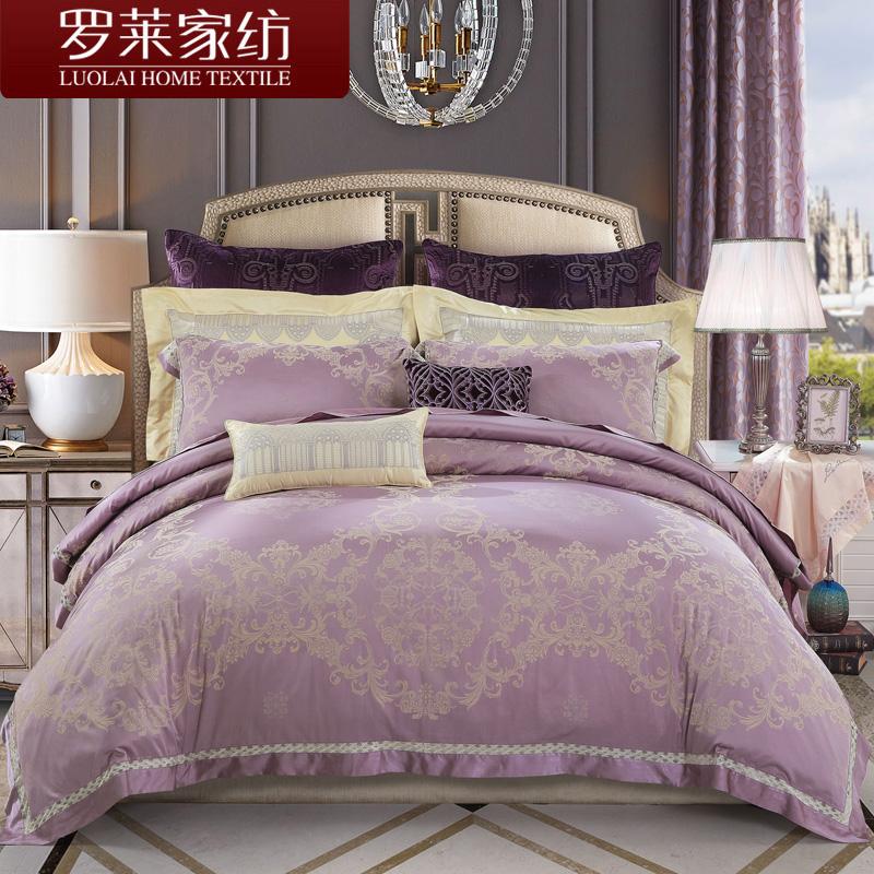 欧式提花紫色被套床单床上四件套件欧美风