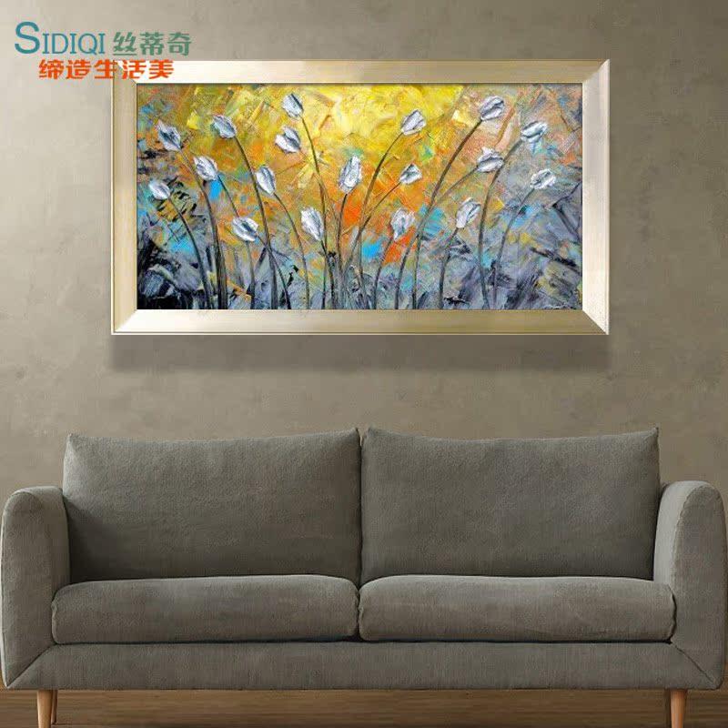 墙油画现代田园风格花卉抽象挂画时尚装饰-丝蒂奇家居旗舰店