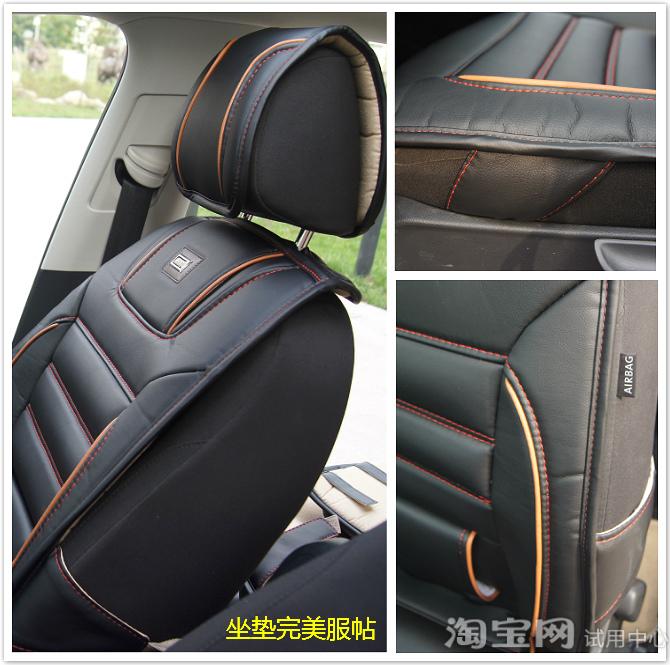 定制汽车坐垫尊贵款四季汽车座垫怎么样高清图片