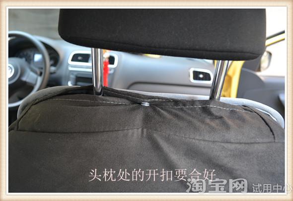 夏季新款汽车坐垫怎么样高清图片