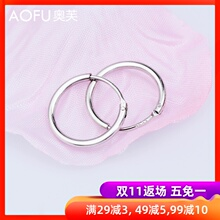 Big and small earrings S925 Sterling Silver 990 foot silver earrings with earrings female classic aperture face earrings for men