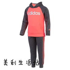Children's costume Adidas