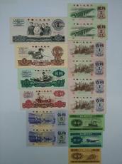 Китайский юань третьего выпуска 15