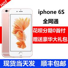Мобильный телефон Apple Iphone 6s 4.7