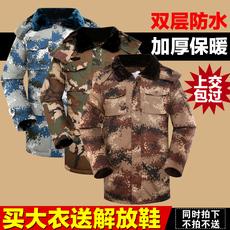 Камуфляжное пальто Choloss dy007