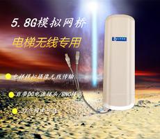 Усилитель мощности Hong Jing Zhixun 5.8g