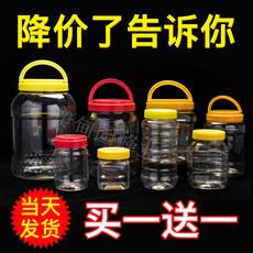 Герметичная банка 蜂蜜瓶 塑料瓶子批发 透明食品瓶3斤5斤加厚一斤2斤装蜂蜜密封罐