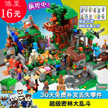 2019 new Lego, my world building blocks, boy village, puzzle, toy, children's puzzle, 6-14 years old