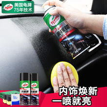 Surface plate waxes, dashboards, automotive interior refurbishment, plastic parts, glazing, maintenance, leather sunscreen leather seat care agents.