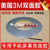 3M�p���z ������ �R���z ճ���z �֙C�S�ޱ��z 3mm��*50m�L ���z