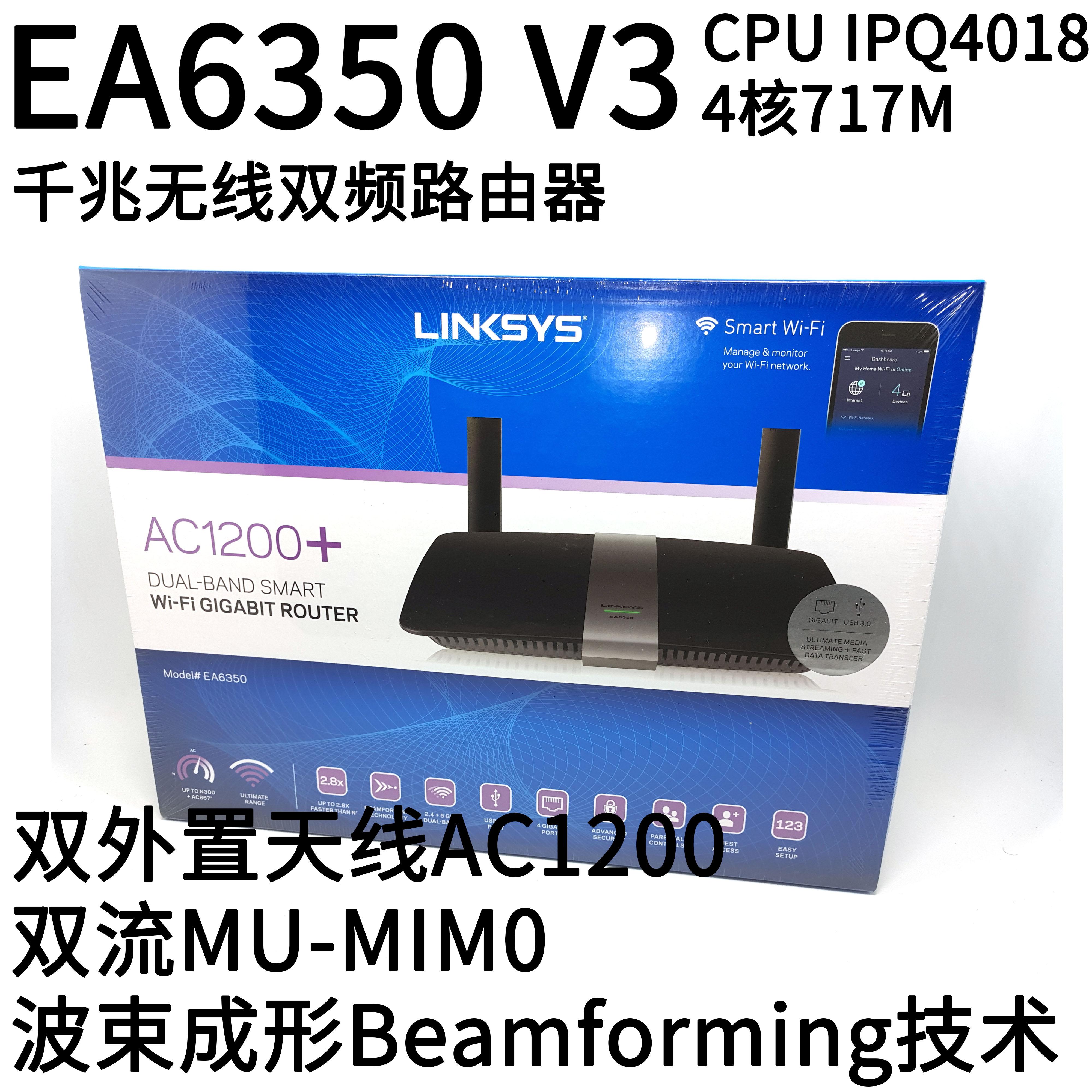 Ea6350 V3 Openwrt