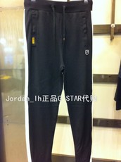 Cotton Pant G/Star 2150216 GS 65