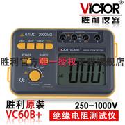 Vittoria boutique digitale tester di resistenza di isolamento VC60B + digitale megger tester di isolamento