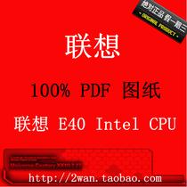 线路图 笔记本 e40/联想E40 Intel CPU笔记本主板维修电路图纸PDF电路图引脚线路...