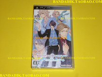 PSP ����[�� Brothers Conflict Brilliant Blue �հ� ȫ�� �F؛