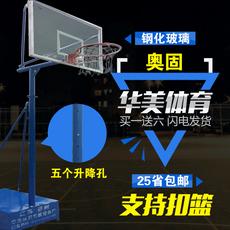 Оборудование для баскетбольной площадки OTHER 008