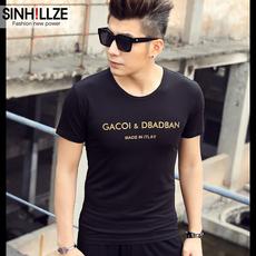 T-shirt Sinhillze 816