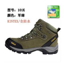 трекинговые кроссовки Ran 131 k 101