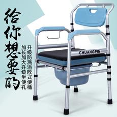 Кресло туалет CP