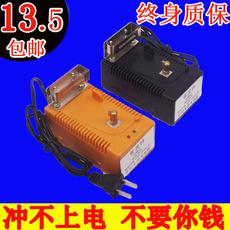 Зарядное устройство Universal Kl4lm