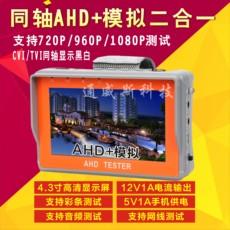 Тестер видеомонитора Weiss tech 4.3 AHD