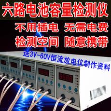 Тестер Аккумуляторов IGS research 12V16V