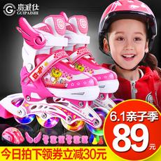 Роликовые коньки Guipai Shi g988x 3-4-5-6-10