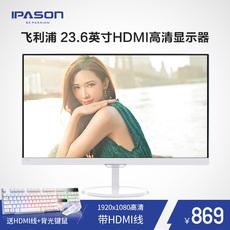 ЖК-монитор Philips 247E7Q 23.6 PLS 24