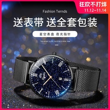 Men's watch quartz 2019 Korean new star fashion casual non mechanical night light men's Watch