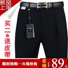 Classic trousers Others 801/8801