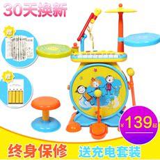Детская барабанная установка Baoli 1402