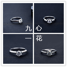 18K Baojin inlaid with imported morsonite diamond ring, nine hearts and one flower, 1ct ring, twisted carat ring, live broadcast