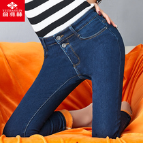 Yu Zhaolin 2016 winter new female feet stretch and plush padded jeans pants high waist plus size skinny jeans