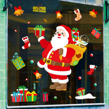 2020 Christmas decorations shop window scene decoration glass door sticker Santa Claus small gift box