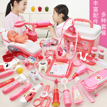 Small Doctor Toy Set Medical Box Injection Nurse Boys, Children, Girls, Stethoscope Baby Tools