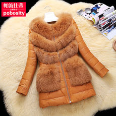 Женская облегающая куртка