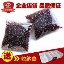 Natural wine red garnet beads wholesale DIY semi-finished Bracelet female collection crystal accessories 7A