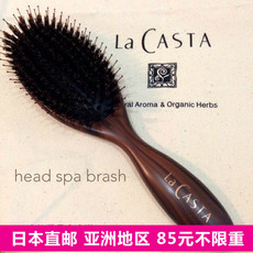 Гребни La CASTA Head Spa Brush