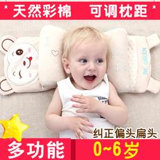 Детская подушка Doctor Green gz007 0-1