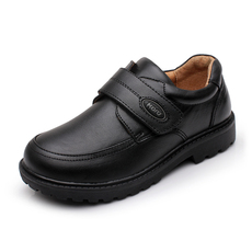 Children's leather shoes Kanu 81553 2016