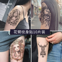 Flower arm tattoo stick waterproof men and women lasting simulation tattoo sexy little fresh lovely ins pattern net red 10