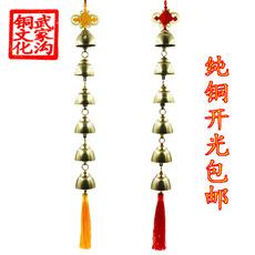 Китайские колокольчики Wu Jia Gou copper