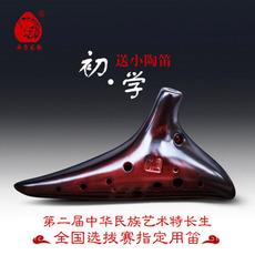 Окарина Xizilong Yun 12 C/AC
