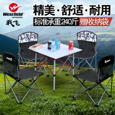 Табуреты и стулья для улицы Westfield