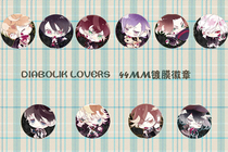 �����¡�DIABOLIK LOVERS ħ����� ���/�o����� 44MM�Ĥ����