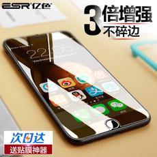 Защитная пленка для мобильных телефонов Esr