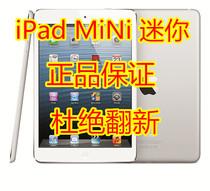 """Apple/�O�� iPad mini(16G)WIFI�� 4G/ipadmini1����ƽ������""""��"""