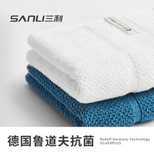 Sanli antibacterial towel, pure cotton face wash, household soft absorbent, full cotton thickened bath, adult couple face towel