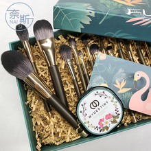 Nears magnets 14 makeup brush sets, full set of beginner makeup tools, eye shadow brush, Blush Powder brush.
