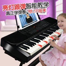 Children's synthesizer Xinjiafeng toys 61 3-6-12